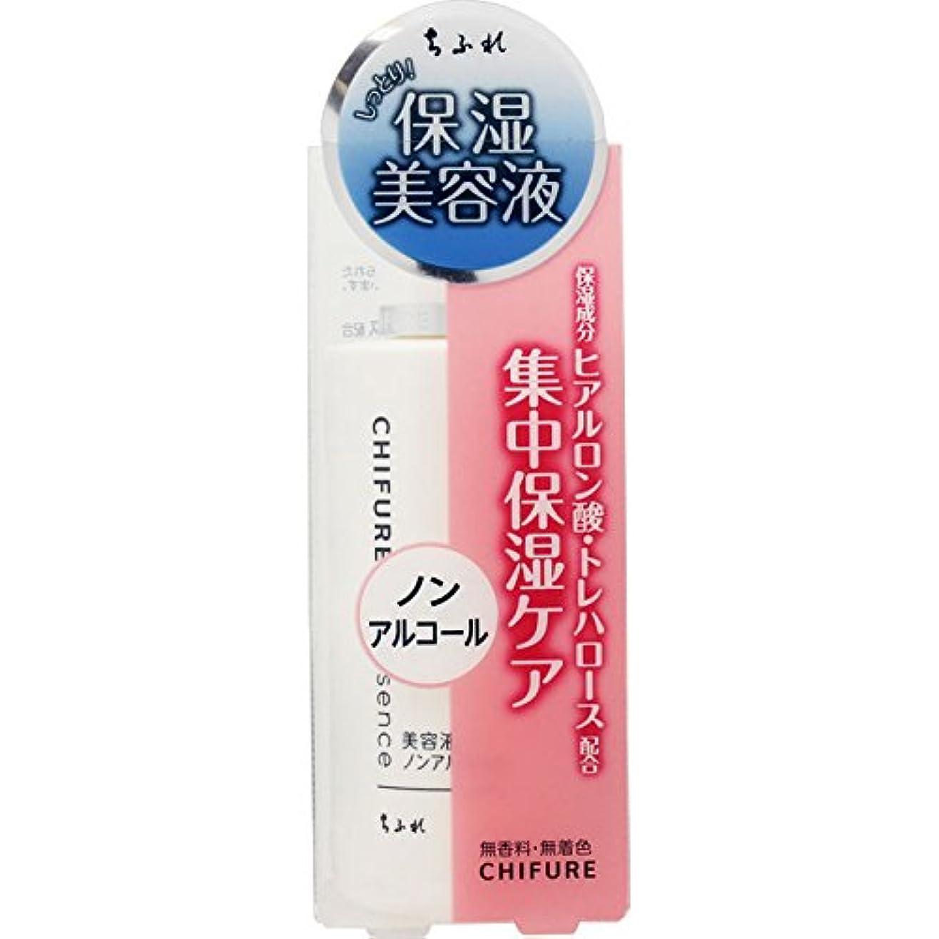 つまずく味わう仕方ちふれ化粧品 美容液ノンアルコールN 45ml 45ML