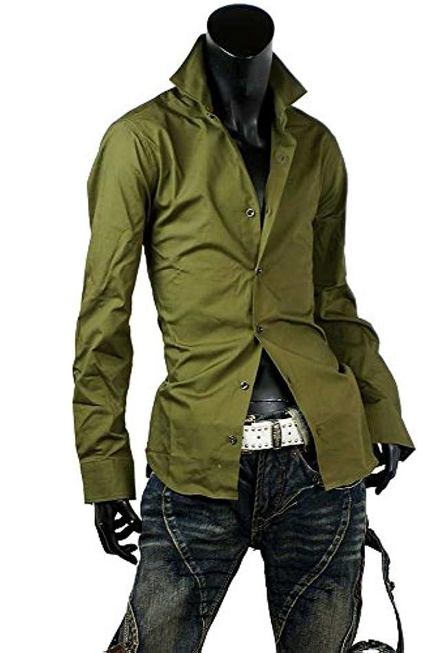 囲い伝染病気まぐれな(メンズナーレ) MensNare ドレスシャツ メンズ ブロードシャツ ワイドカラー ビジネスシャツ カラーシャツ K261017-01