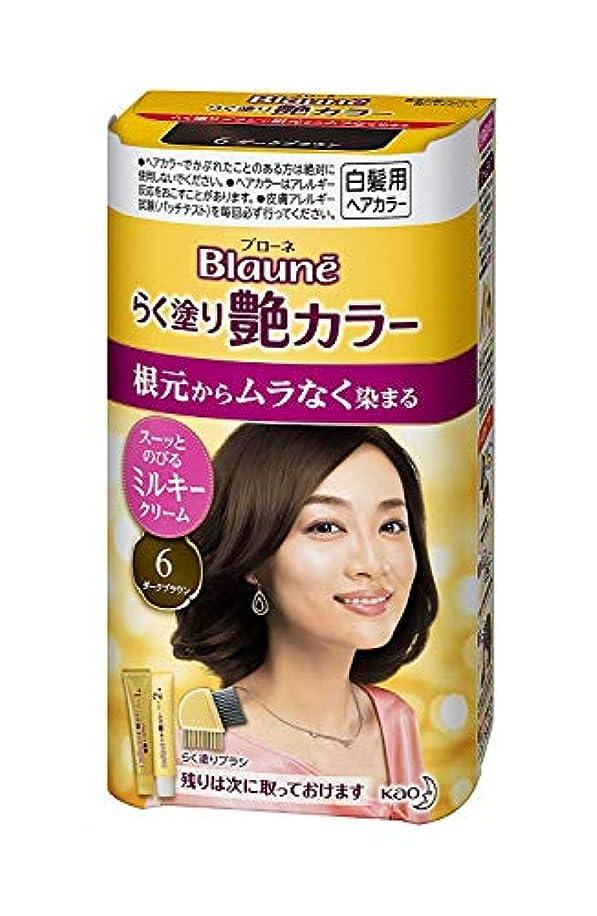 【花王】ブローネ らく塗り艶カラー 6 ダークブラウン 100g ×3個セット