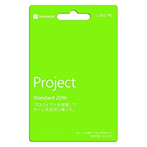 Microsoft Project 2016 ...の関連商品5