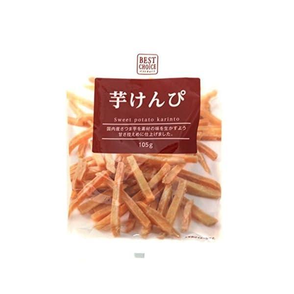 南国製菓 ベストチョイス 芋けんぴ 105gの商品画像