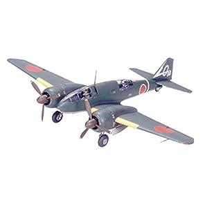 タミヤ 1/48 傑作機シリーズ No.92 日本陸軍 百式司令部偵察機 III型 プラモデル 61092