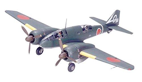 1/48 傑作機 No.92 1/48 百式司令部偵察機 III型 61092