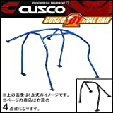 CUSCO D1ロールバー 4点式・フロント(Fr逃げ)【ロードスター NCEC ハードトップ取付不可】