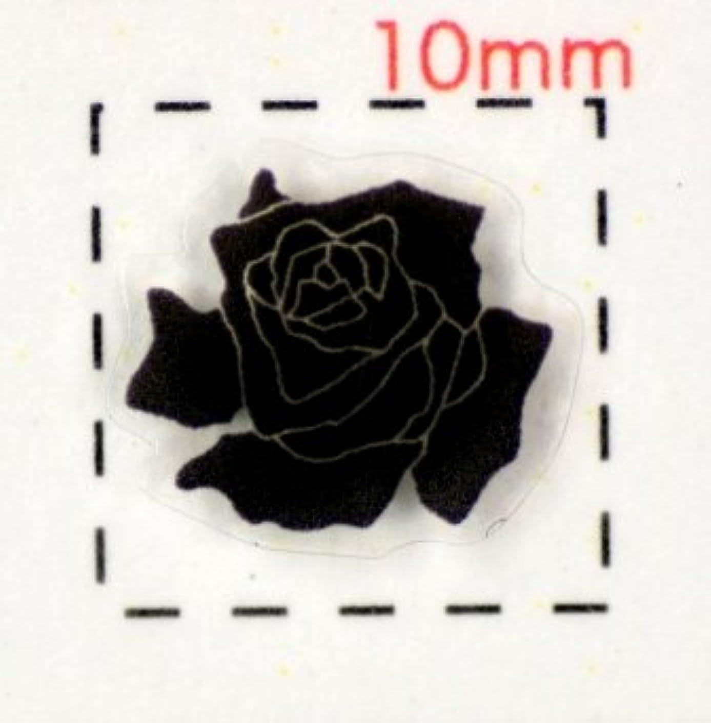 制限データリビングルーム【バラ?薔薇ネイルシール】(6)ブラック/1シート9枚入