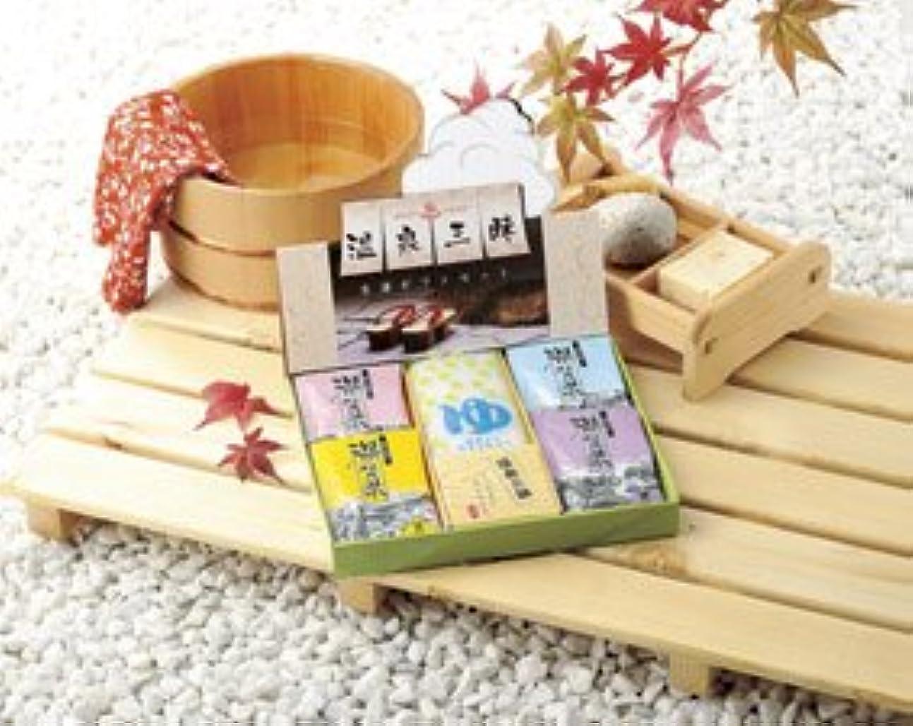 平らにする男性証書温泉三昧 名湯ギフトセット 1ケース60個入り(1個単価¥415)