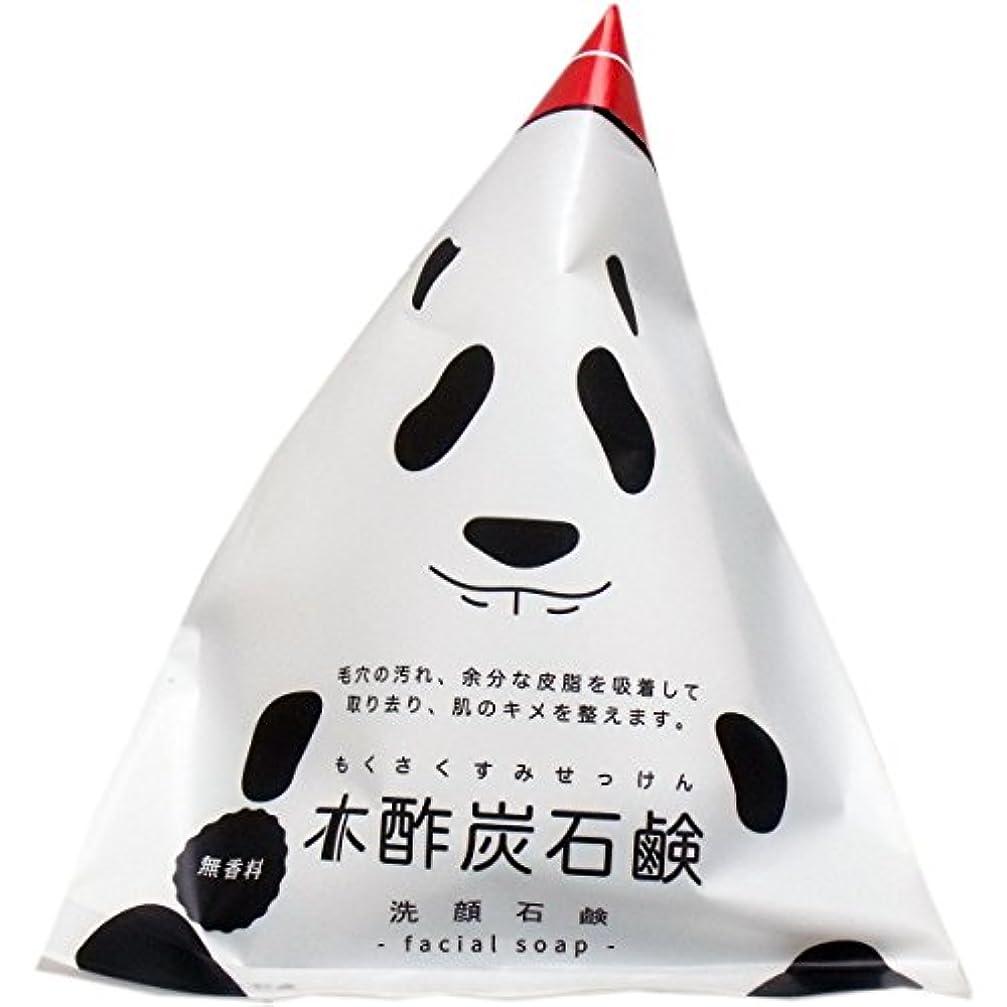 キノコねじれチャームフェニックス 木酢炭石鹸 (120g)