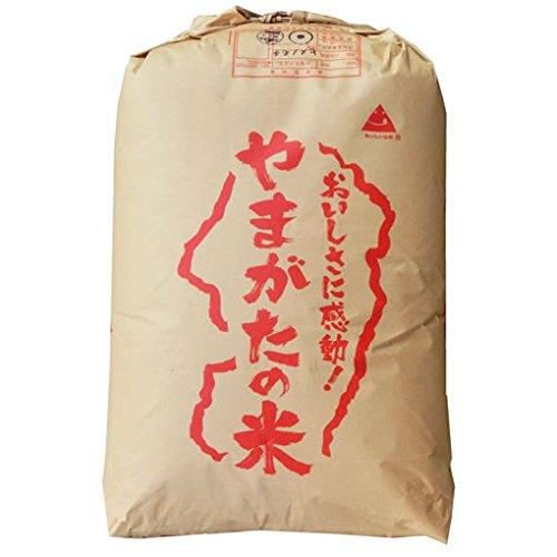 【精米】山形県産 白米 もち米 ヒメノモチ 1等 約26.5kg 平成30年産