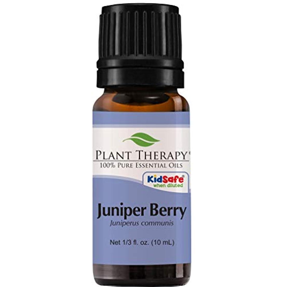 トリクルはい数学者Plant Therapy Juniper Berry Essential Oil. 100% Pure, Undiluted, Therapeutic Grade. 10 ml (1/3 oz).