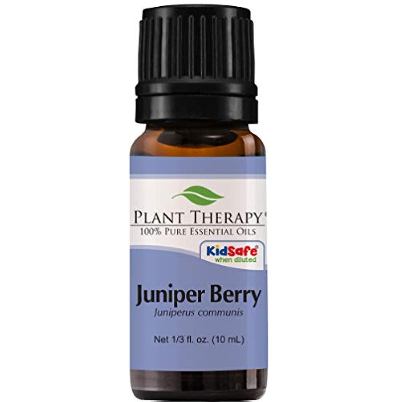 ねじれ脅迫出撃者Plant Therapy Juniper Berry Essential Oil. 100% Pure, Undiluted, Therapeutic Grade. 10 ml (1/3 oz).