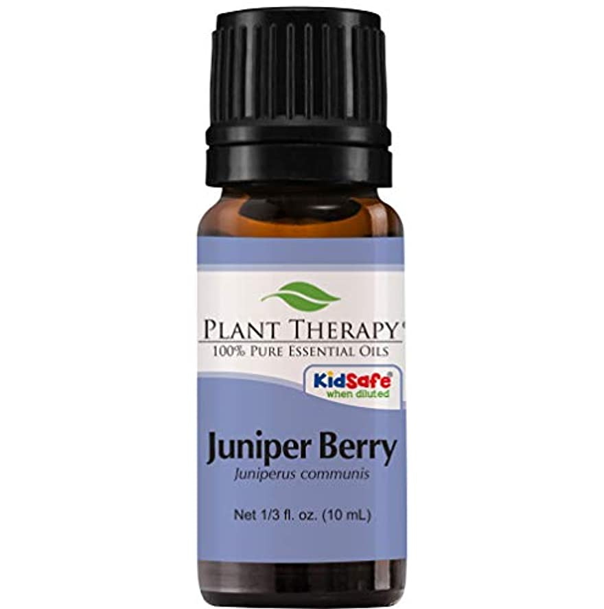 致死かなりの前提Plant Therapy Juniper Berry Essential Oil. 100% Pure, Undiluted, Therapeutic Grade. 10 ml (1/3 oz).