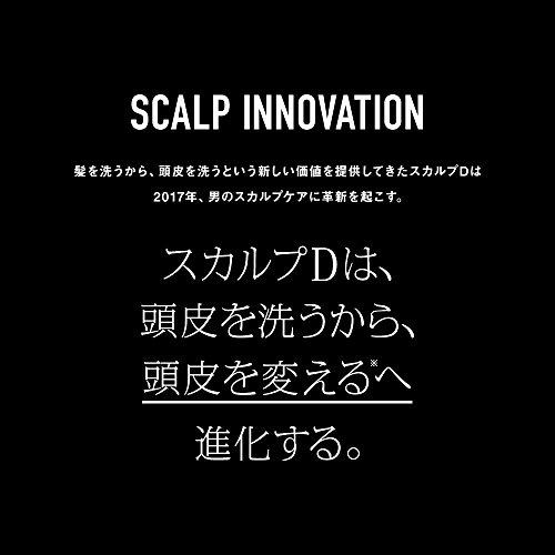 シャンプー&パックコンディショナー スカルプD オイリーセット [脂性肌用]