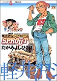 軽井沢シンドロームSPROUT 5 (ヤングチャンピオンコミックス)