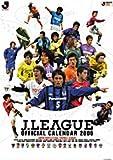 Jリーグ 2006年度 カレンダー