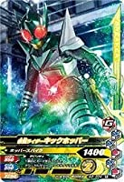 ガンバライジング/ガシャットヘンシン3弾/G3-034 仮面ライダーキックホッパー R