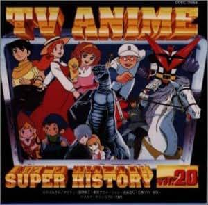 テレビアニメ スーパーヒストリー 20「あしながおじさん」~「燃えろアーサー 白馬の王子」