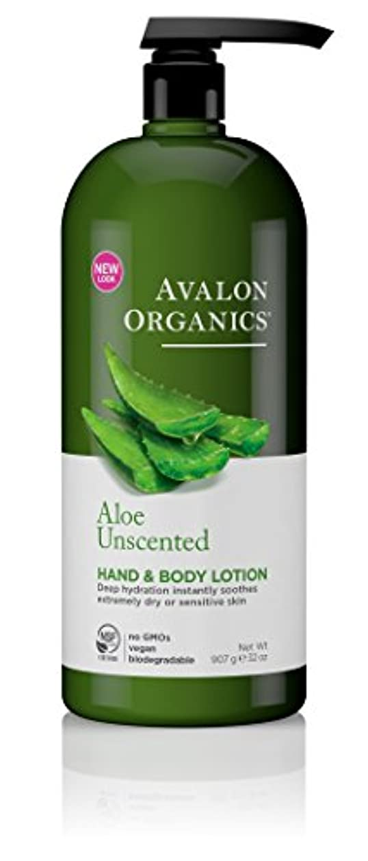確認してくださいビデオ正午Avalon Organics - 手&ボディ ローション アロエ無香性 - 32ポンド