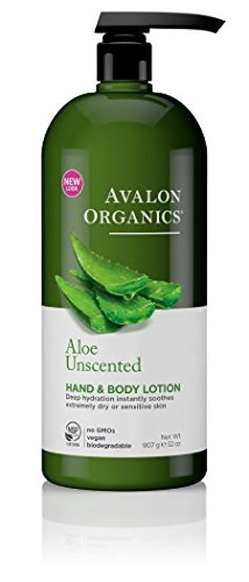 圧縮された化石信条Avalon Organics - 手&ボディ ローション アロエ無香性 - 32ポンド