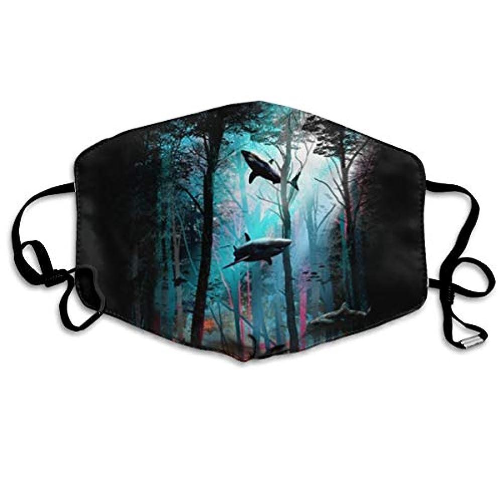 提供する八興奮Morningligh サメ 樹林 マスク 使い捨てマスク ファッションマスク 個別包装 まとめ買い 防災 避難 緊急 抗菌 花粉症予防 風邪予防 男女兼用 健康を守るため