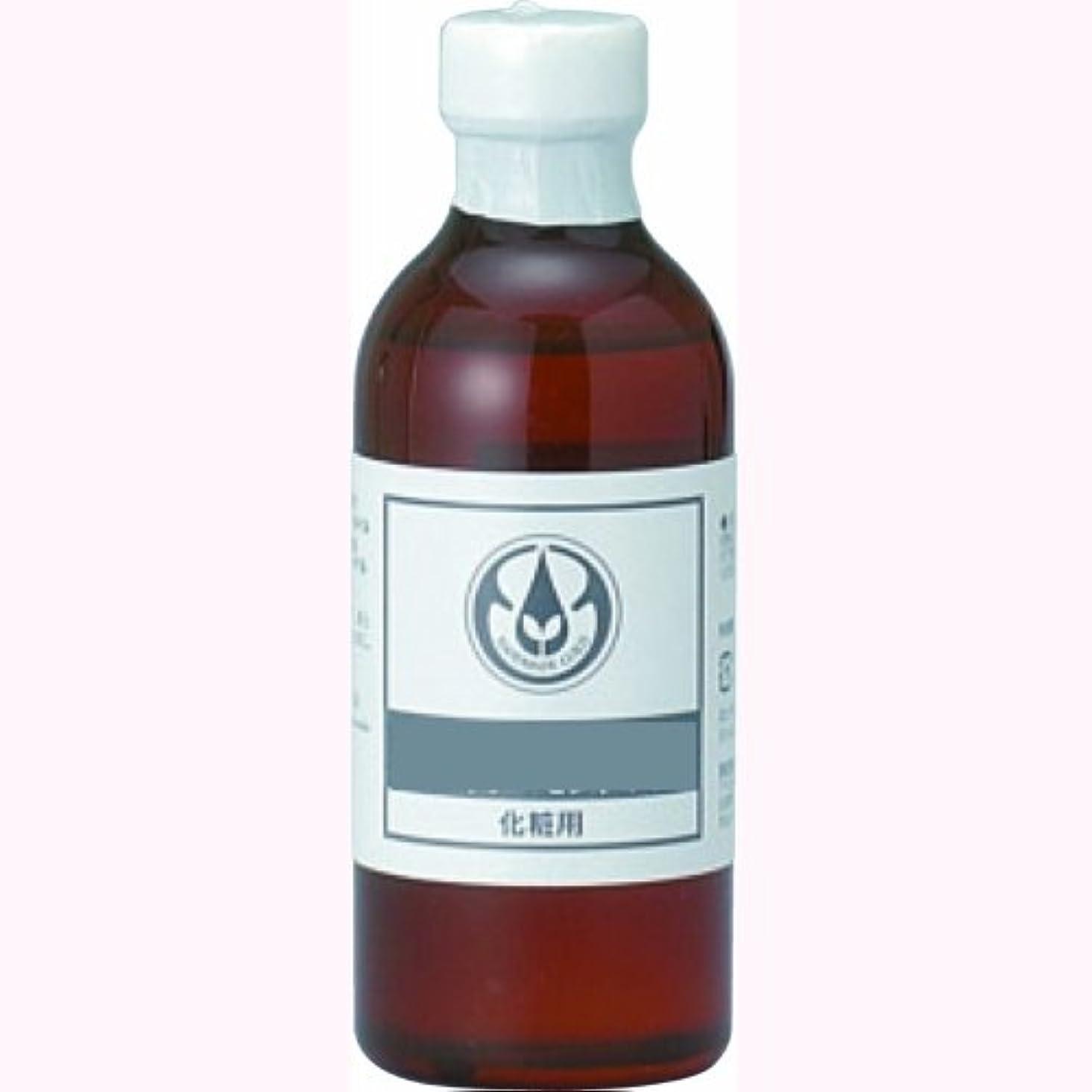 カラス活性化するモットー生活の木 グレープ シード油 250ml