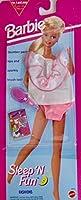 バービーEasy toドレスSleep ' n Fun Fashions Outfit & Accessories ( 1993Arcotoys , Mattel )