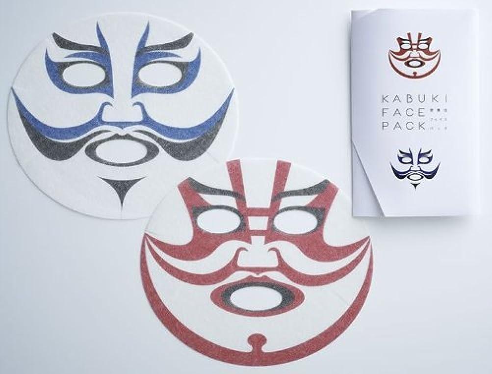 抑圧する思想一緒歌舞伎フェイスパック KABUKI FACE PACK