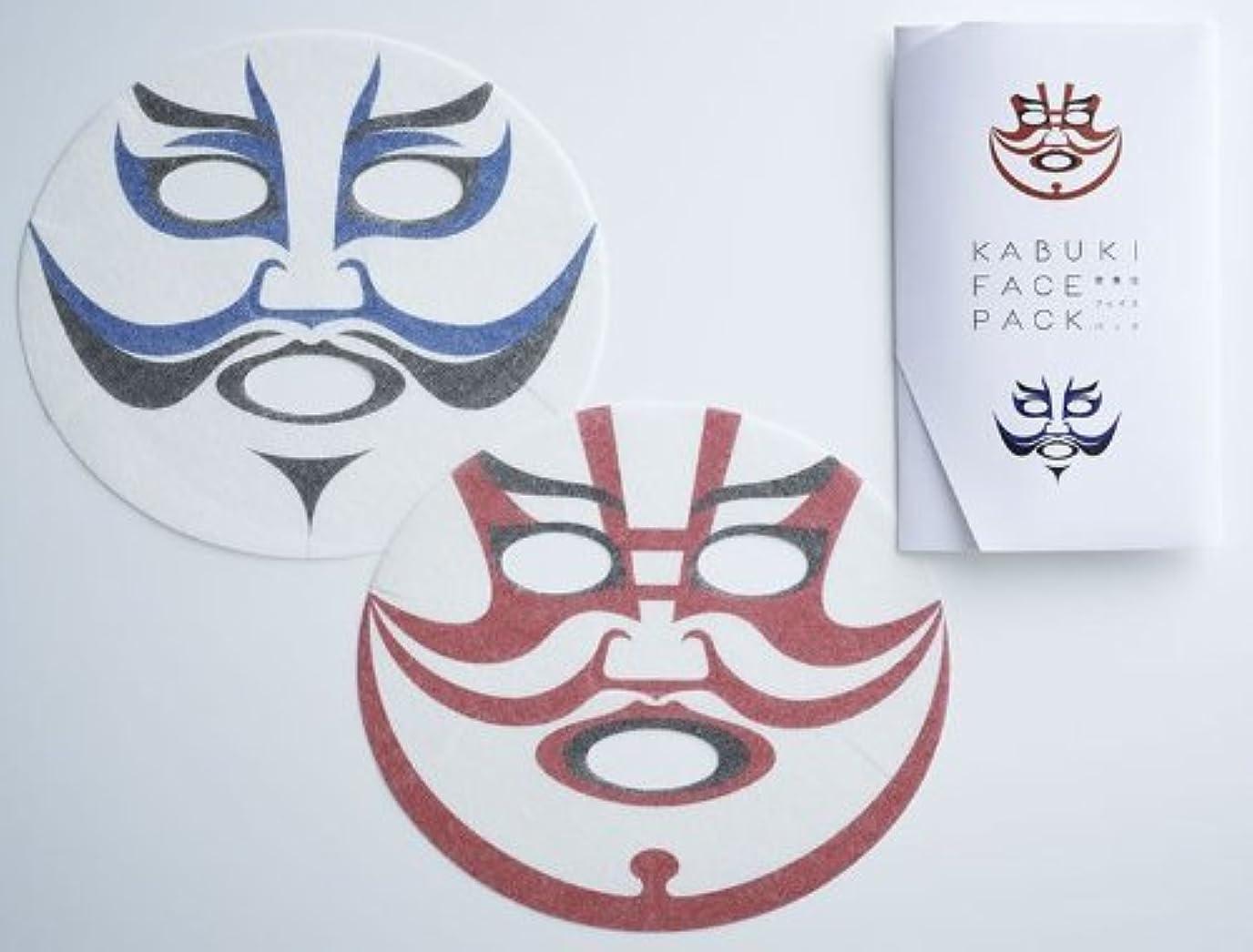 文明化するさわやか葉歌舞伎フェイスパック KABUKI FACE PACK