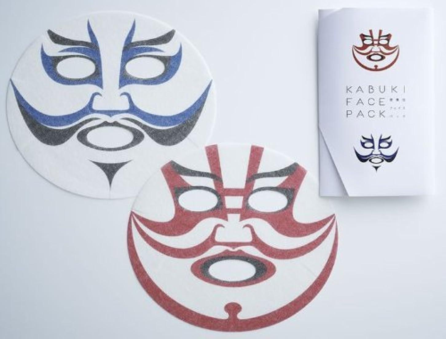 受信それぞれ学ぶ歌舞伎フェイスパック KABUKI FACE PACK