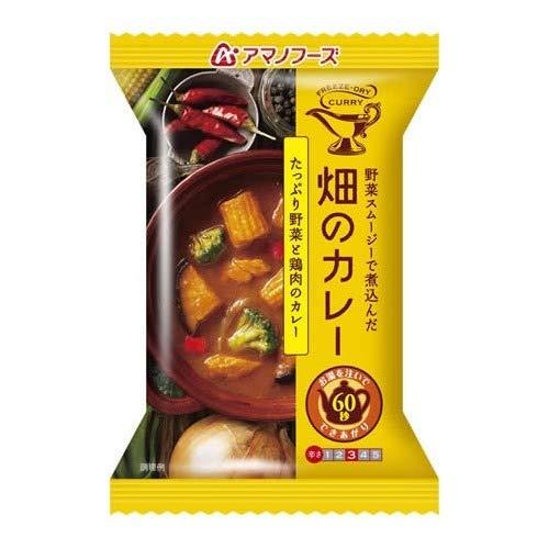 アマノフーズ フリーズドライ 畑のカレー 野菜と 鶏肉の カレー  ( お湯を入れるだけの 簡単 ・ 便利 ・ 美味しい カレー )