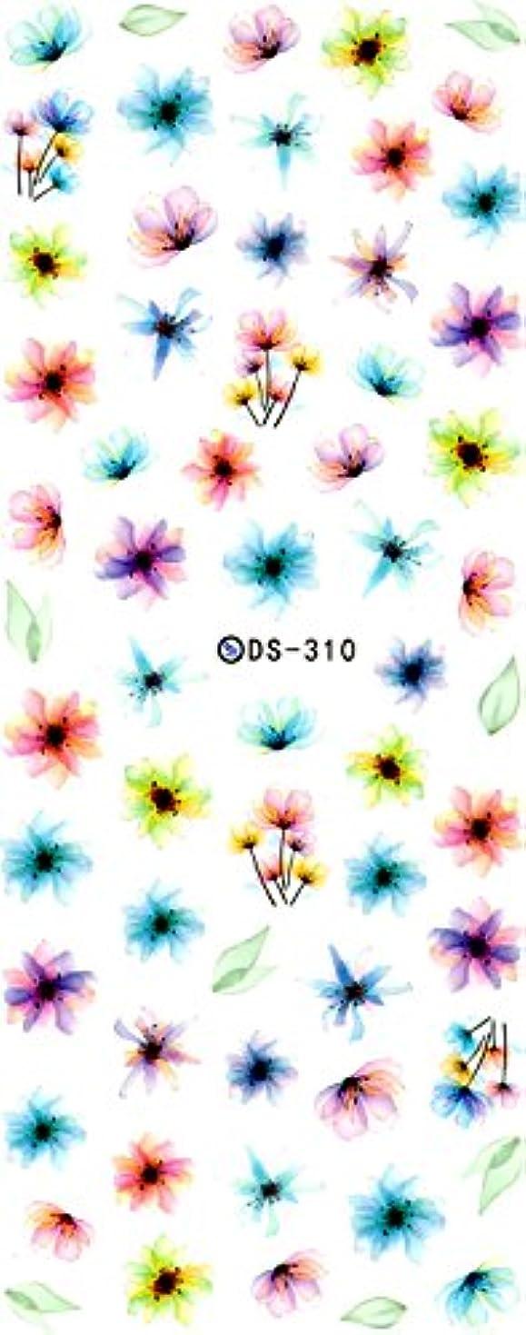 垂直適応精度ウォーターネイルシール 水彩風 選べる20種類 極薄?重ね貼りOK (14-X56)