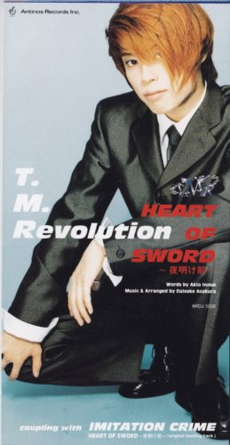 HEART OF SWORD/IMITATION  CRIME / T.M.Revolution