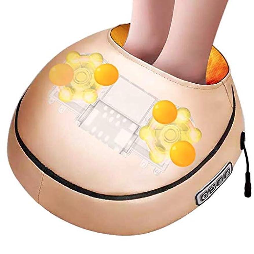 料理千接辞エレクトリックフットマッサージャー、全ラップフットマッサージャーは、赤外線加熱指圧ローラーマッサージを混練、血液循環を促進し、ストレスを和らげます