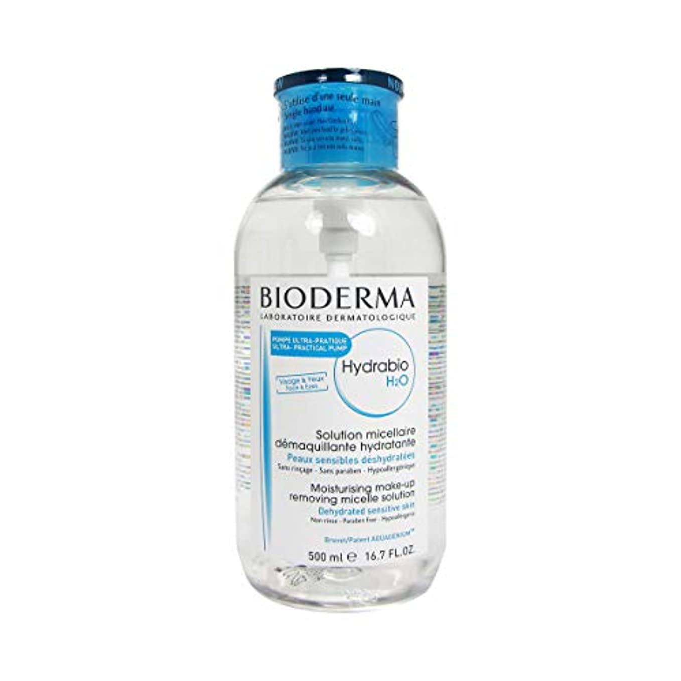 かけがえのないジム栄光Bioderma Hydrabio H2O Micellar Water Pump Reverse 500 ml