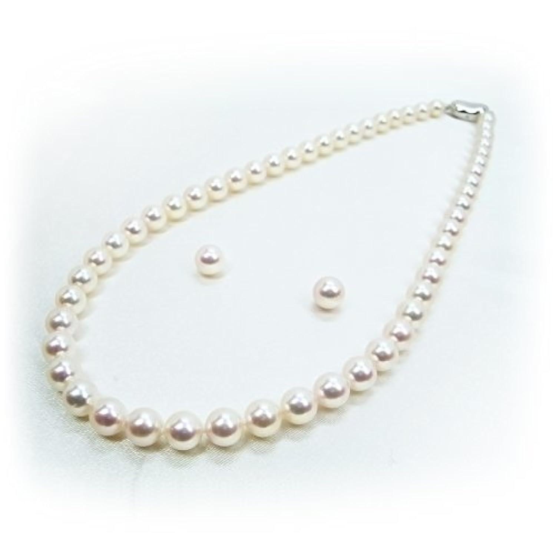 高級【花珠真珠】7.0~7.5mmアコヤ真珠ネックレスセット y-sn-029 (ピアス)