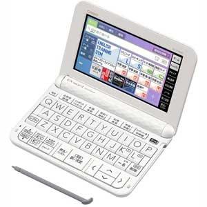 カシオ エクスワード XD-Zシリーズ 電子辞書 高校生モデル 209コンテンツ収録 ホワイト XD-Z4800WE