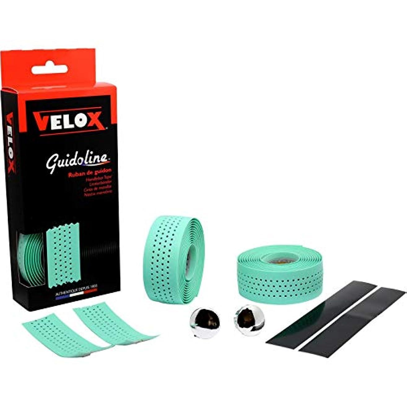割る対抗差別するVELOX(ヴェロックス) バーテープ ソフトグリップ [SOFT GRIP] コンフォート向け 89g エンドプラグ/テープ付 1.9m×30mm×2.5mm