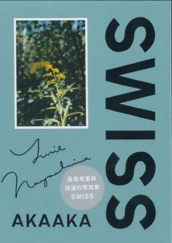 SWISSの詳細を見る