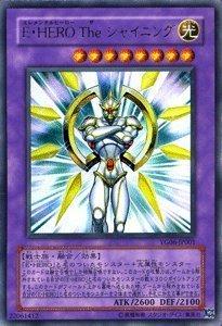 遊戯王カード 【 E・HERO The シャイニング [ウルトラ] 】 YG06-JP001-UR