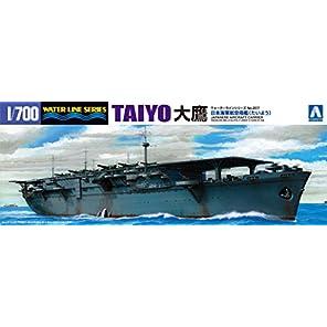 青島文化教材社 1/700 ウォーターラインシリーズ 日本海軍 航空母艦 大鷹 プラモデル 207