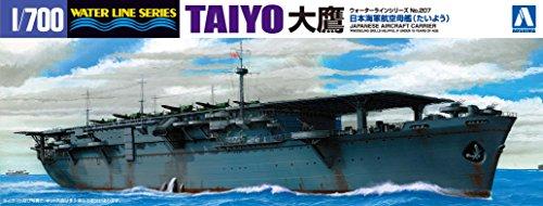 1/700 ウォーターライン No.207 航空母艦 大鷹