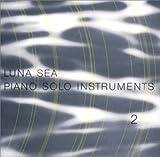 LUNA SEA Piano Solo Instruments 2