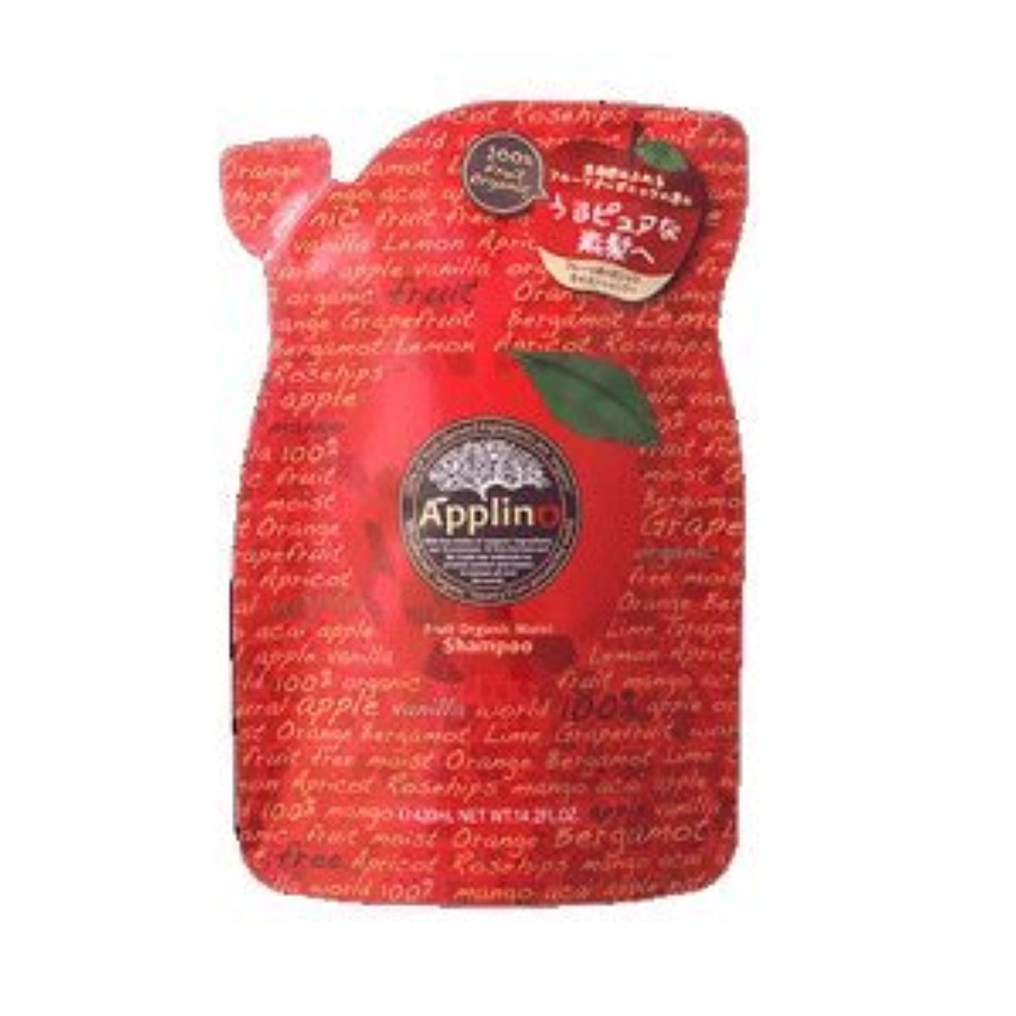 内向きシフトパイプベーネ(BENE) Applino(アップリノ)  フルーツオーガニックモイストシャンプー つめかえ用 420ml
