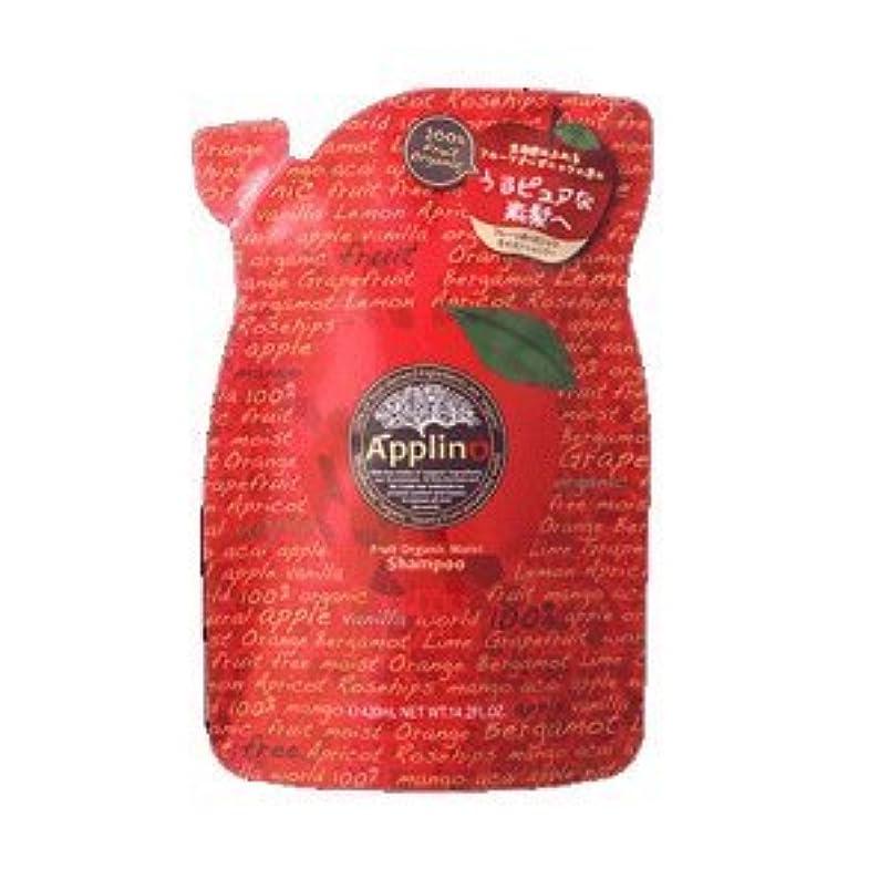 インポート飢えたコピーベーネ(BENE) Applino(アップリノ)  フルーツオーガニックモイストシャンプー つめかえ用 420ml