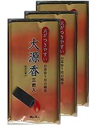 火がつきやすい大源香 九把入(三把入×3)
