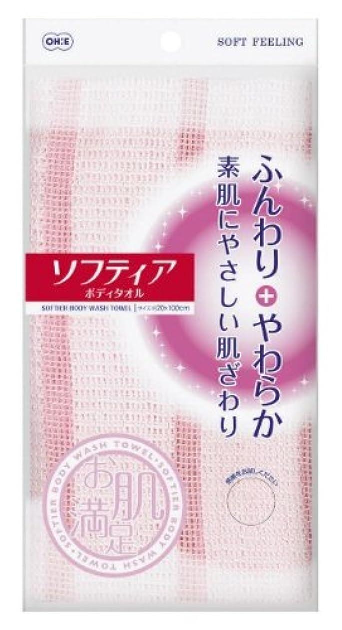 予備竜巻ラウンジオーエ ソフティア ボディ タオル  ピンク 約20×100cm 素肌に やさしい 肌ざわり