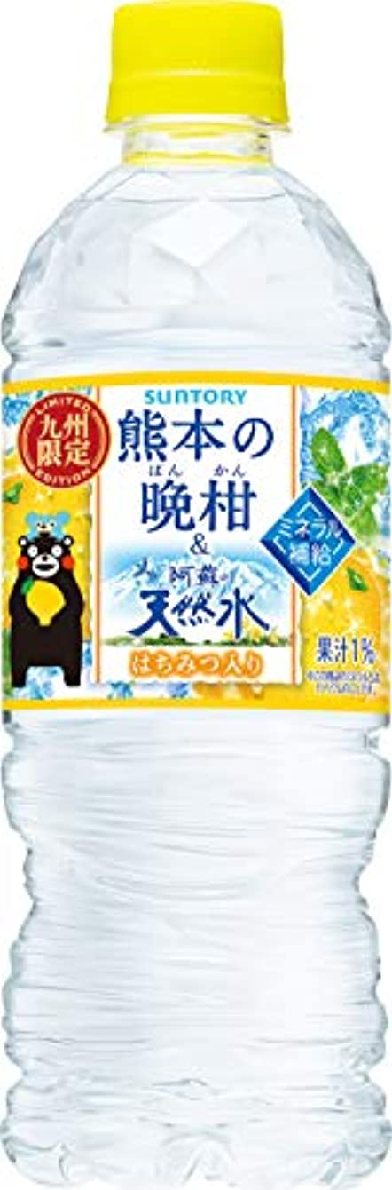 摂氏度フリンジ地中海サントリー 熊本の晩柑&阿蘇の天然水 540ml×24本