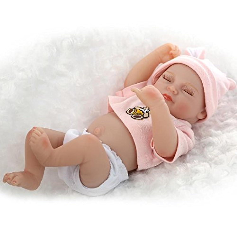 Nicery 生まれ変わった赤ちゃん人形おもちゃハードシミュレーションシリコンビニール10インチ26cm防水おもちゃとギフト Reborn Baby Doll NPK26001-2