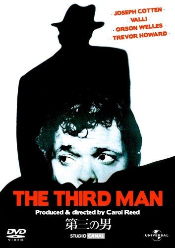 第三の男 (ユニバーサル・セレクション第3弾) 【初回生産限定】 [DVD]の詳細を見る