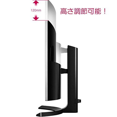 LG モニター ディスプレイ 34UC88-B 34インチ/曲面 ウルトラワイド/IPS 非光沢/HDMI×2、DisplayPort/スピーカー内蔵/高さ調節対応
