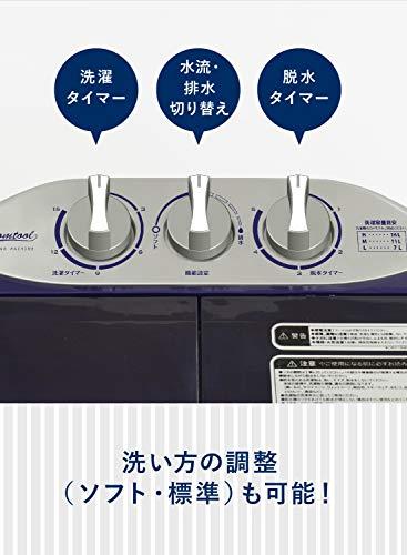 シービージャパン『マイセカンドランドリーハイパー(TOM-05h)』